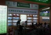 Отличная компания, но делает дешевый чай для экспорта - ПРОХОДИМ МИМО!!! МЫ ТАКОГО НЕ БЕРЕМ.