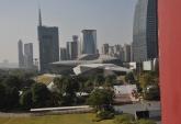 Музей в Гуанчжоу
