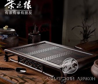 Чайная доска HD-012