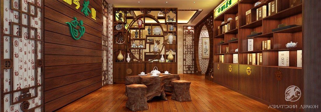 Пример чайного магазина