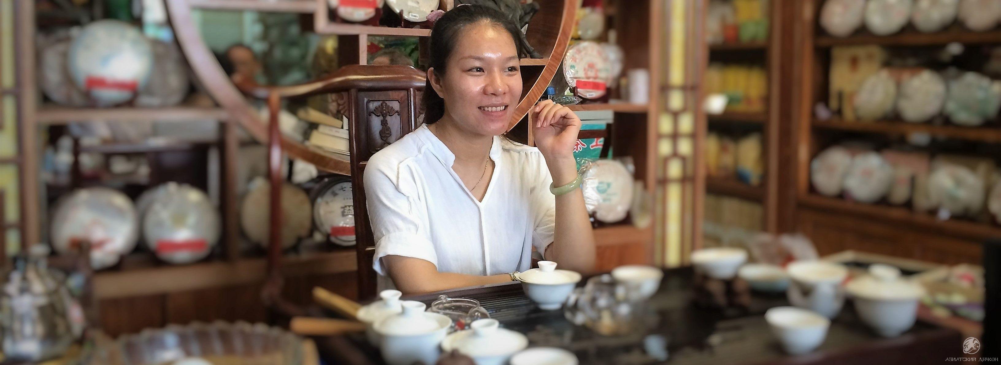 Чайный мастер Инь Лу в г. Фошань