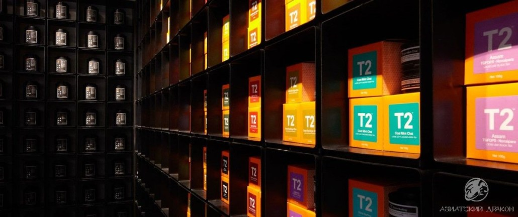 Новый отдел чая от компании Азиатский Дракон